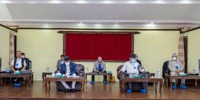 NCP Sthai kamiti baithak Meeting