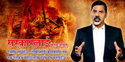 janardan sharma_ Janardan Sharma'Prabhakar'