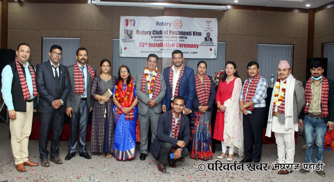 Rotary Club of Pashupati