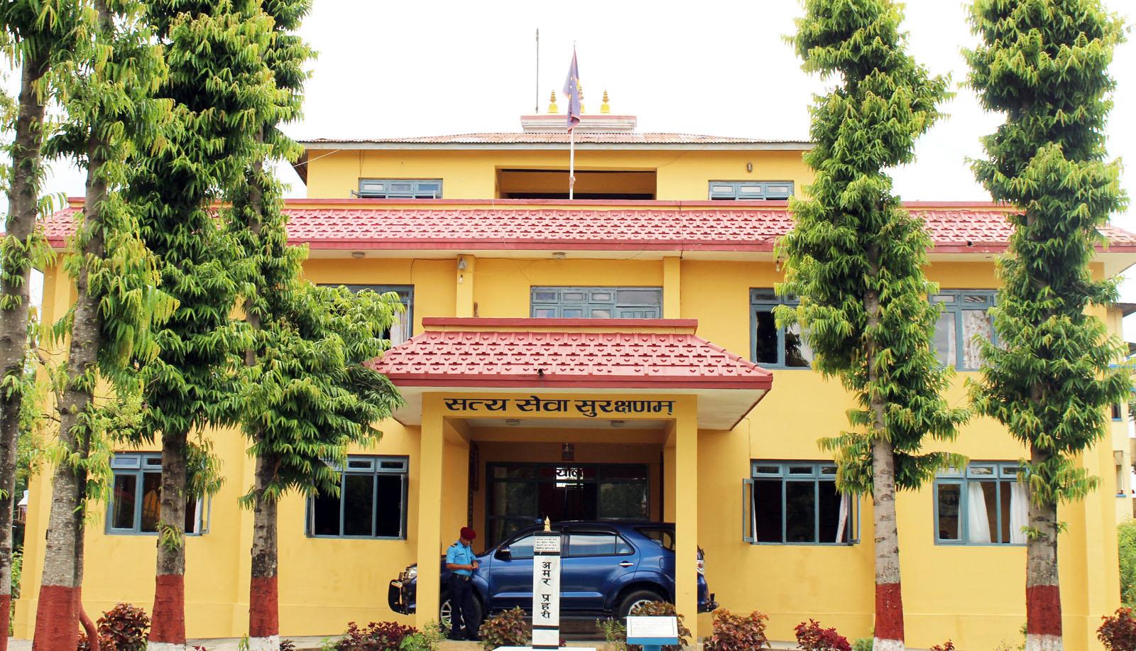 bagmati_pradesh_police